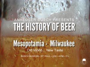 Beer History Museum